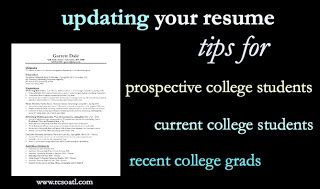 Listing current college on resume